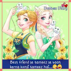 Anna and Elsa with Snowgies with Sunflowers from Frozen Fever Disney And Dreamworks, Disney Love, Disney Magic, Disney Frozen, Disney Pixar, Walt Disney, Disney Characters, Disney Princesses, Disney Girls