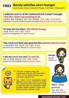 Easy to Learn Korean Language 1901 ~ 1910