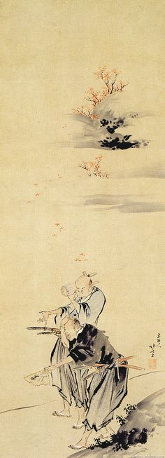 Katsushika Hokusai Art 12.jpg