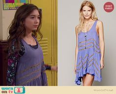 Riley's purple lace striped dress on Girl Meets World.  Outfit Details: http://wornontv.net/36053/ #GirlMeetsWorld