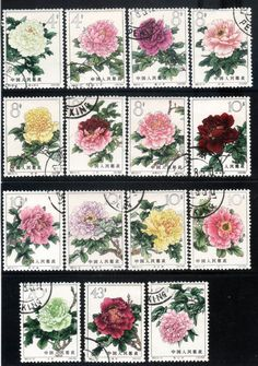 PR China 1964, Peonies, Set of 15, S61, Used