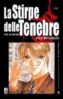 Manga, Shoujo, Baseball Cards, Manga Anime, Manga Comics, Manga Art