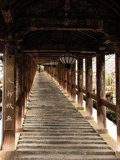 stairway leading to Hase-dera, Nara, Japan