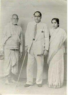 South Asia ©: Ambedkar and Gadge Maharaj Rare Pictures, Rare Photos, Hd Photos, History Of India, History Photos, Indian Freedom Fighters, Modern India, Rare Historical Photos, Vintage India