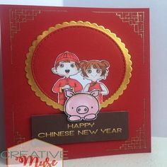 Chinese New Year Card 2019 Chinese New Year Card, Invitation Cards, Invitations, Handmade Cards, Greeting Cards, Snoopy, Cute, Instagram