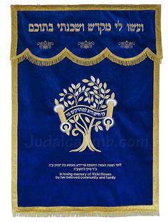 Torah Ark Cutain / Parochet - Etz Chayim Tree of Life Paroches in traditional royal blue Kodesh High Holidays, Jewish Art, Torah, Tree Of Life, Ark, Hanukkah, Israel, Royal Blue, Objects