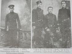 повстанцы Атамана Зеленого 1917-1921 Освободительные войны Украина