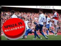 SPO24TV해외스포츠중계#해외스포츠중계사이트#해외스포츠중계TV12