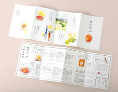 for the butter knife Leaflet Layout, Brochure Layout, Brochure Design, Brochure Examples, Print Layout, Layout Design, Print Design, Graphic Design, Design Ideas