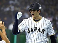 The Blue Jays, Yankees and Red Sox are among the teams that pitcher and outfielder Shohei Ohtani has ruled out, and it seems the Japanese star will likely pursue a smaller market nearer to the West Coast.New York general manager Brian Cashman. Houston, Mlb Games, Baseball Boys, Football, Miami Marlins, Morning News, The Outfield, Babe Ruth, Washington Nationals