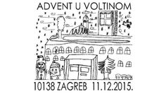 ... Ein Lichtlein brennt, erst, eins, dann zwei, dann dr... Die kroatische Post bringt am 11. Dezember – zwei Tage vor dem Anzünden der dritten Kerze – einen Sonderstempel an die Schalter, der eine Kinderzeichnung zeigt. Sind Sie an einer…