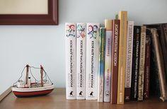 Все началось с того, что Тимошкина учительница литературы посоветовала купить новый учебник за седьмой класс, под редакцией Игоря Николаевича Сухих. Я купила и...…