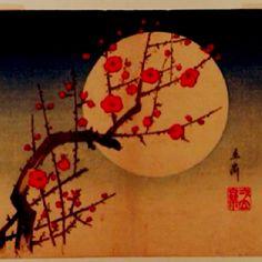 Japanese art- Hokusai.