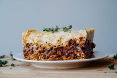 How to make Pastitsio! For those who don't know what Pastitsio is, it is a Greek lasagna. This one is my mother's recipe, and I turned it into a vegan dish. Greek Pastitsio, Greek Lasagna, Egyptian Food, Egyptian Recipes, Vegan Greek, Mother Recipe, Why Vegan, Greek Recipes, Vegan Dishes