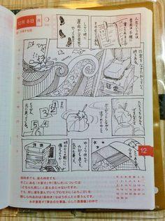 mike-inu: とつぜんマンガみたいなものが描きたくなって、久しぶりのほぼ日。下に書いてある糸井さんのお言葉が沁みました・・・。異常気象のような日々も、とりあえず一区切り。落ち着いてほぼ日や旅ノートが描ける日常に戻ります。