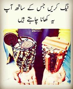 Love Poetry in Urdu, Love Quotes in Urdu, Love Poetry in Urdu Romantic Love Quotes In Urdu, Love Poetry Urdu, Urdu Quotes, Romantic Dp, Romantic Love Quotes, Fb Status, Dp For Whatsapp, Deep Love