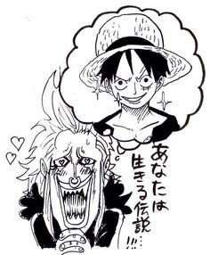 Bartolomeo the Kannibal Monkey D Luffy Mugivara Straw Hat One Piece