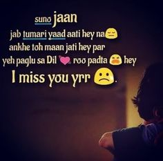 mai to bat krty krty ro padtii hu. True Love Qoutes, Forever Love Quotes, First Love Quotes, Muslim Love Quotes, Couples Quotes Love, Love Husband Quotes, Love Quotes With Images, Cute Love Quotes, Hurt Quotes