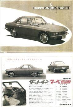 Datsun Coupe 1500