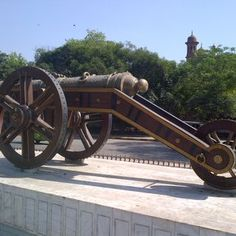 Kim's Gun, The Zamzama, Bhangianwala Toap (outside Lahore Museum on The Mall)