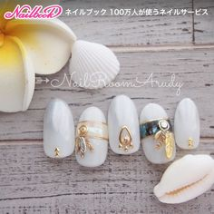 Gem Nails, Hair And Nails, Cute Nails, Pretty Nails, Soft Nails, Nail Room, Bride Nails, Japanese Nail Art, Luxury Nails