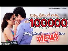 heart touching love quotes in telugu YouTube - Positive Life Magazine