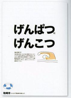 20120306113931