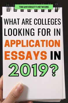 Does your college application essay meet these standards?