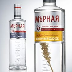 Водка Мерная (1) Russian Vodka, Vodka Bottle, Alcohol, Drinks, Draw, Rubbing Alcohol, Drinking, Beverages, To Draw