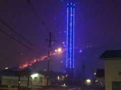 TEMA: 30 structures on fire in Gatlinburg including 16-story hotel