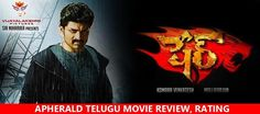 Sher Telugu Movie Review, Rating