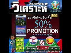 Promotion, Games, Gaming, Plays, Game, Toys