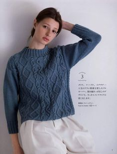 Knitting Designs, Knitting Projects, Knitting Patterns, Crochet Patterns, Tile Patterns, Crochet Projects, Knitwear Fashion, Pulls, Hand Knitted Sweaters