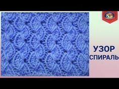 "New chic knitting pattern ""Spiral"" – The best ideas Cable Knitting, Knitting Videos, Crochet Videos, Knitting Stitches, Knitting Socks, Knitting Projects, Knitting Patterns, Crochet Patterns, Diy Knitting For Beginners"
