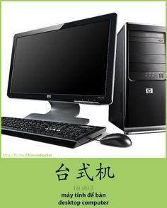 台式机 - tái shì jī - Máy tính để bàn - Desktop computer