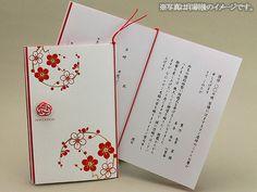 Wedding Envelopes, Wedding Cards, Wedding Invitations, Japanese Taste, Japanese Design, Invitation Design, Invitation Cards, Red Packet, Poster Layout
