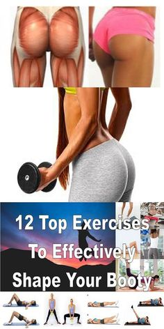 10 Exercises To Effectively Shape Your Booty ! Healthy Top Story !
