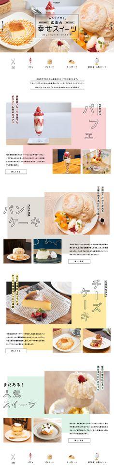 Food Web Design, Food Poster Design, Pop Design, Graphic Design Posters, Web Layout, Layout Design, Blog Website Design, Leaflet Design, Web Banner Design