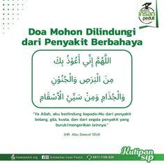 Doa, Islamic Quotes, Allah, Instagram, Corona