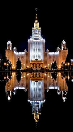 Moscow State University. RUSSIA