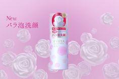 2016年9月1日にカネボウから発売される「エビータ(EVITA) ビューティホイップソープ」なる洗顔料。これが現在、なぜか日本を飛び越え、海外を中心に話題沸騰中だったので紹介したいと思います。