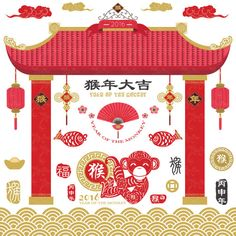 """Year Of The Monkey 2016 """"CHINESE NEW YEAR""""clipart pack,Monkey Year,Chinese New Year,Calligraphy,Monkey,Lantern,Scrapbook,Invitations,Cny017"""