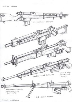 weapons 21 by TugoDoomER on DeviantArt