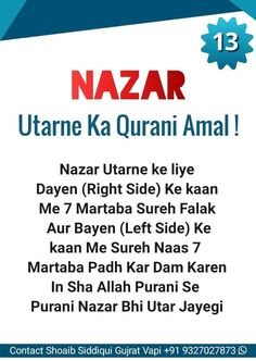 Pray Quotes, Quran Quotes Love, Quran Quotes Inspirational, Ali Quotes, Funny Quotes, Muslim Words, Muslim Quotes, Religious Quotes, Best Islamic Quotes