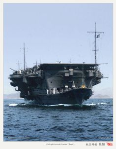 Imperial Japanese Navy Aircraft Carrier Ryujho