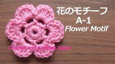 花のモチーフ A-1【かぎ針編み】編み図・字幕解説 Crochet Flower Motif/Crochet and Knitting Japan