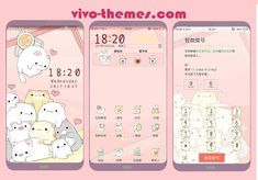 Pink Cat Cartoon Theme For Vivo Android Phones Themes For Mobile, My Themes, Reading Themes, Settings App, Android Phones, Pink Cat, Smartphone, Product Launch, Cartoon