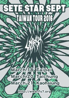 SETE STAR SEPT TAIWAN tour 2016 poster March 18 - Taipei March 20 - Taichung March 21 - Kaohsiung https://www.facebook.com/events/1668976706714135/