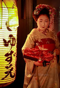 Kyoto Images,