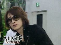 (100+) saga alice nine | Tumblr